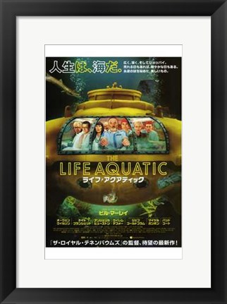 Framed Life Aquatic with Steve Zissou - Japanese Print