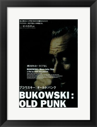 Framed Bukowski: Born Into This Movie Poster Japanese Print
