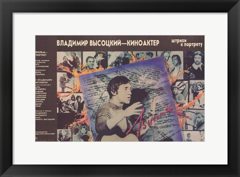 Framed Vladimir Vysotsky - Film Actor Print