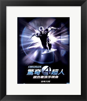 Framed Fantastic Four: Rise of the Silver Surfer - Purple Chinese Print