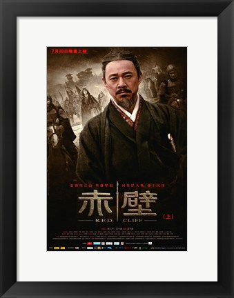 Framed Red Cliff You Yong Liu Bei Print