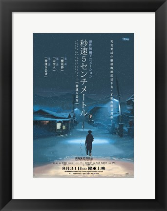 Framed 5 Centimeters per Second Print