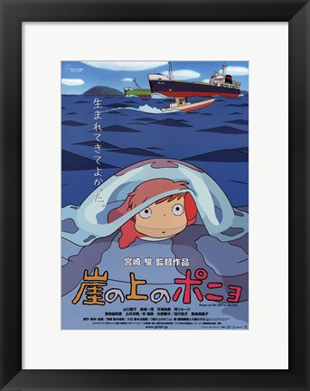 Framed Ponyo on the Cliff Print