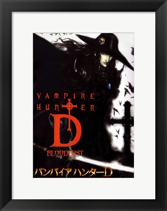 Framed Vampire Hunter D (Japanese) Print