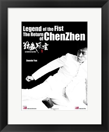 Framed Legend of the Fist: The Return of Chen Zhen Print