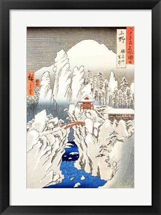 Framed View of Mount Haruna in the Snow Print