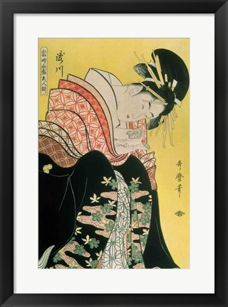 Framed Takigawa from the Tea-House, Ogi Print