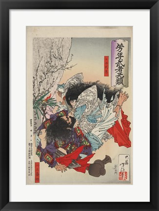 Framed Samurai in Battle Print