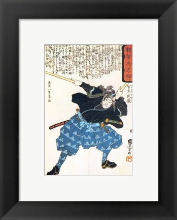 Framed Musashi Miyamoto with two Bokken (wooden quarterstaves) Print