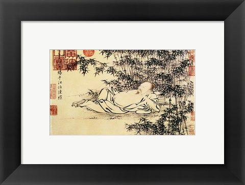 Framed Xuande Bamboo Print