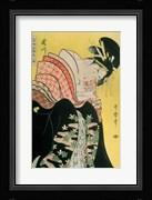 Takigawa from the Tea-House, Ogi