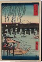 Framed Ryogoku