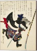Framed Samurai Running with Sword