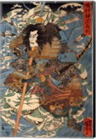 Framed Samurai riding the waves on the backs of large crabs