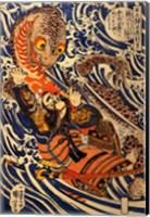 Framed samurai Hanagami Danjo