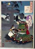 Framed Yoshitoshi - 100 Aspects of the Moon