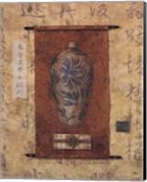 Framed Sung Vessel