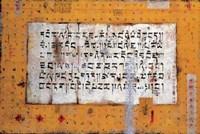 Framed Manuscrit Tibetain
