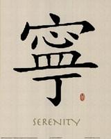 Framed Serenity