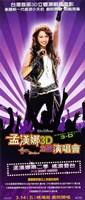 Framed Hannah Montana - Japanese - Style A
