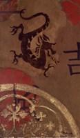 Framed Asian Shield I