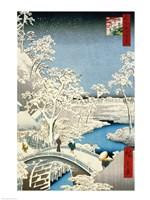 Framed Drum bridge and Setting Sun Hill at Meguro
