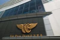Framed Peak Tram Terminus Building Sign, Peak Tower, Victoria Peak, Hong Kong Island, Hong Kong