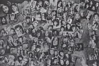 Framed History of Rock & Roll