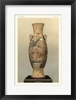 Framed Satsuma Vase Pl. XV