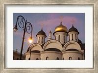 Framed Cuba, Havana Our Lady Of Kazan Orthodox Cathedral