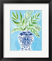 Framed Elegant Chinoiserie II Crop