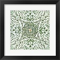 Framed Celtic Knot I