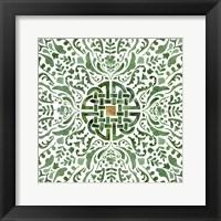 Framed Celtic Knot III