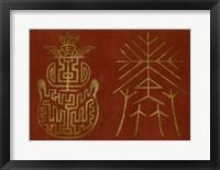 Framed Japanese Symbols V