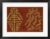 Framed Japanese Symbols VI