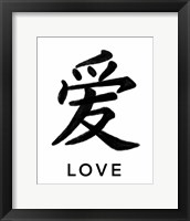 Framed Love in Japanese