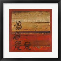 Framed Antique Oriental II (happiness)