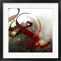 Framed Salaam VI