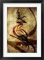 Framed Tashkeel VII