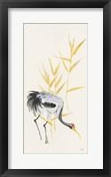 Crane Reeds II Framed Print