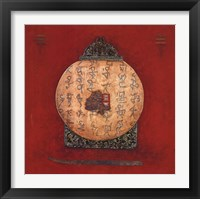 Framed Red Lotus II