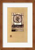 Framed Chinese Series - Tranquility II