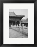 Framed Forbidden City Walk, Beijing