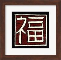 Framed Good Fortune - red