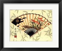 Framed Art of the Geisha II