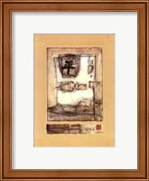 Framed Mini-Chinese-Peace I