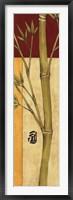 Bamboo Panel I Framed Print