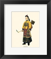 Framed Chinese Mandarin Figure VII