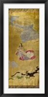 Framed Helan II