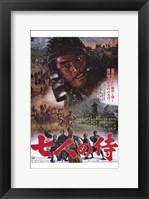 Framed Seven Samurai Battle Scenes